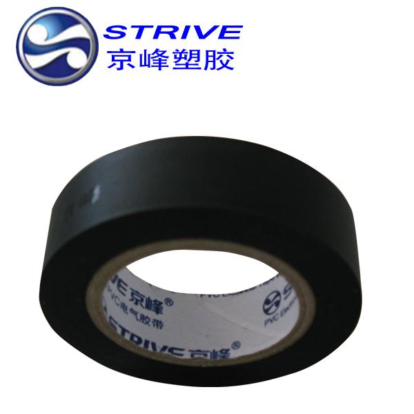 京峰电工胶带 PVC阻燃胶布 电气绝缘胶带56mm